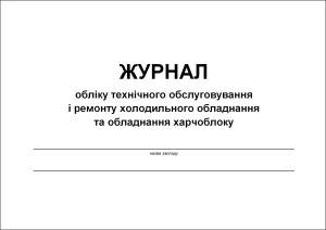 jur_obliku_teh_obslug