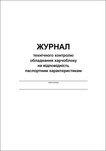 obliku_zamini_blud_menu